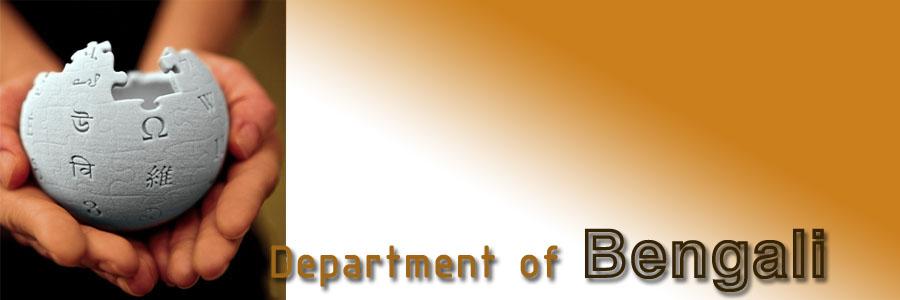 Chakdaha College - Department